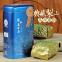 Чай улун Лишань Ming Shan Ming Zao 300 г