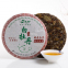 Чай белый Бай Мудань (Белый пион) Sotrade 357 г