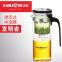 Чайник заварочный Kamjove K-110 200 мл