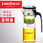 Чайник заварочный с кнопкой Kamjove K-110 200 мл
