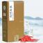 Чай Молочный улун Ming Shan Ming Zao 160 г
