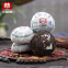 Чай Шен Пуэр Мэнхай Да И Высший сорт 102 2011 года 100 г