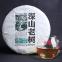 Чай Шен Пуэр Хайвань Лао Тун Чжи Старое дерево 181 2018 года 500 г