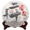 Чай Шу Пуэр Хайвань Лао Тун Чжи «20 лет с первой встречи» 2019 года 357 г