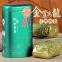 Чай Молочный улун Ming Shan Ming Zao 300 г