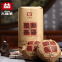 Чай Шу Пуэр Мэнхай Да И точа 1501 2015 года 250 г