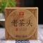 Чай Шу Пуэр Мэнхай Да И Лао Ча Тоу 1401 2014 года 100 г