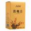 Чай Те Гуань Инь Анси Sumcl 125 г