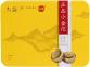 Чай Шу Пуэр Мэнхай Да И Сяоцзинь туо 1901 2019 года 36 г
