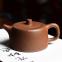Чайник заварочный глиняный исинский Цзин Лань 180 мл